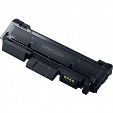 Samsung 116 Toner Dolumu MLT-D116 Toner