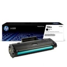 HP Laser MFP 135a Toner (4ZB82A) Dolumu- Hp 106a Toner